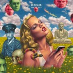 Alex Gross painting -Future Tense